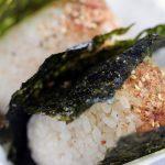 omusubi onigiri japanese rice ball seaweed nori