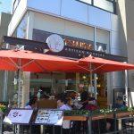 tsujita restaurant storefront japanese ramen tsukemen