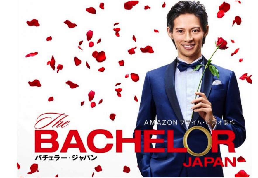 bachelor japan hirotake kubo