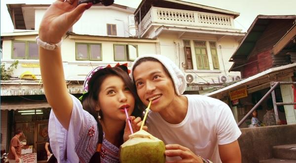 coconut selfie