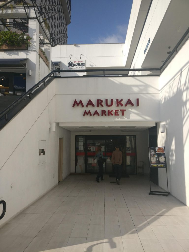 marukai grocery store japanese supermarket little tokyo