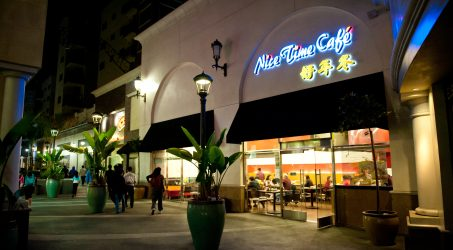 Atlantic Times Square is an amazing Asian outdoors mall | 626 | SGV