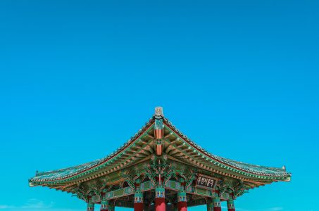 The Korean Friendship Bell in Angels Gate Park in San Pedro is One of the Best Parks in LA
