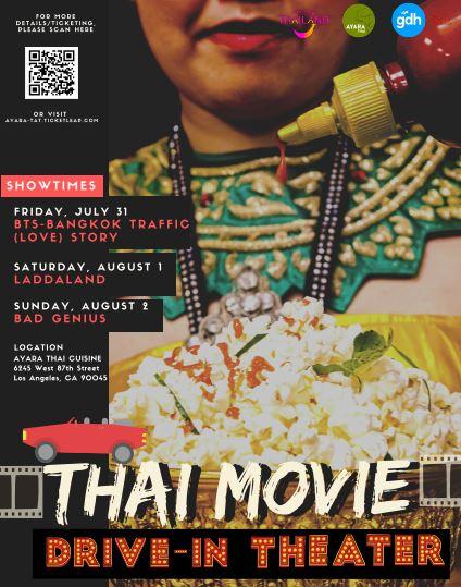ayara thai movie drive-in el segundo los angeles