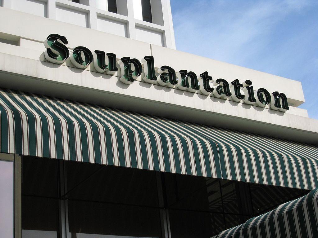 souplantation sweet tomatoes buffet chain restaurant interior
